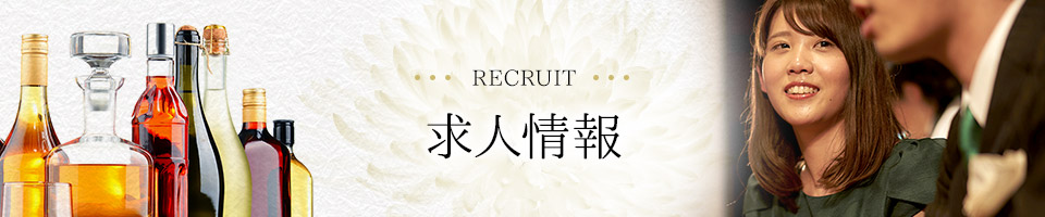 recruit_pr_banner
